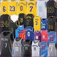 Рассел 0 Westbrook 7 Kevin Kyrie 11 Durant Irving Basketball Джерси 6 Лос 23 Angeles 13 Harden Lebron 8 Carmelo 7 Anthony 3 Давис Алекс 4 72 Caruso Biggie 32 Space 2