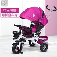 Wholesale Hotsale New Children's Tricycle 1-3-6 Baby Stroller Baby Bicycle Folding Reclining Baby Walking Tool Bicycle