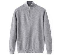 Mens 디자이너 뜨거운 겨울 스웨터 남자 오 - 넥 캐주얼 니트 점퍼 지퍼 스웨터 망 긴 풀오버 유명한 브랜드 청소년 가을 겨울 스웨터