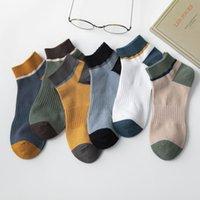 Yaz Bahar Pamuklu Çorap Renkli Moda Erkek Tekne Sığ Ter-Emici Nefes Erkek Koku Koku