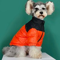 North America Popular winter Dog Supplies Apparel warm Dogs Down Jackets Classic coat designer Parkas high quality Color mixing Downs Jacket Outerwears