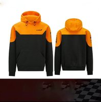 2021 MCL F1 Formula One Coacing Suit Maglione con cappuccio Maglione Team Uniforme Casual Sports Tops può essere personalizzato