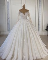 Princess Long Sleeves Beaded A Line Wedding Gowns 2021 Sheer Neck Sweep Train Plus Size Robe De Marriage Bridal Party Dresses