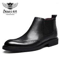 부츠 데이 브랜드 정품 가죽 무 수리 남자 뾰족한 발가락 신발 최고 품질의 영국 스타일 짧은 높은 검정색