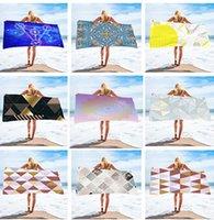 ستوكات شاطئ منشفة مخطط ليوبارد مناشف سريعة الجافة مستطيلة تصميم هندسي في الهواء الطلق بركة التخييم الحمام بطانية كرسي غطاء HH21-354