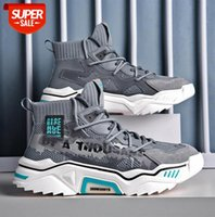 Casual socks shoes men's high-top thick-soled increased daddy Korean students mesh breathable running sports #Jq75