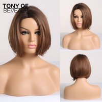 Synthetic Wigs Short Straight Bob For Women Black To Brown Ombre Hair Side Part Heat Resistant Fiber Glueless