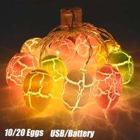 Forma de ovo de Páscoa 20 LED decorativo pendurado ornamentos de luz feliz lanterna cadeia de cordas de festa de férias