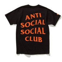 Anti Uomini T Shirt Casual Lovers Mens Abbigliamento T-shirt con lettera stampata Guardel TEE Nero Top Streetwear Pattern Fashion Size S-3XL