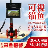 Fischfinder Visueller Anker Angelrute Full Set HD Wasserdichte Monitorkamera Muddy Water Infrarot Nachtsicht