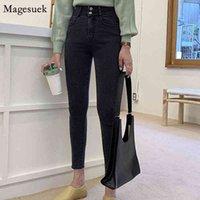 أزياء المرأة جينز السراويل عارضة عالية الخصر ل تمتد نحيل قلم رصاص أمي بنطلون 10400 210512