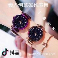 Moda Stil Ins Çevrimiçi Ünlü Magnet CH SHAP Yıldız Kadın Dış Saatı Ile Erezmez