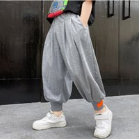Boys Full Sports Lantern Trousers 2021 New Spring and Autumn Children's Pant Child Clothing Active Pants Letter 2 Colors Size4-14 ly234