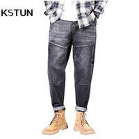 Männer Jeans Kstun Männer Lose Fit Harem Hosen Schwarz Streetwear Breites Bein für 2021 Frühling und Sommer Denim Hose