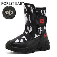 Winter Boots Kids Waterproof Girl Boy Snow Boot Plush Warm for Girls Baby Shoes Boys Steel Claw Peluche Chaussure Enfant