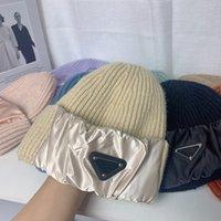 2021ビーニーメンズ女性レジャーニットビーニーパーカーヘッドカバーキャップ屋外愛好家ファッション冬ニット帽子8色