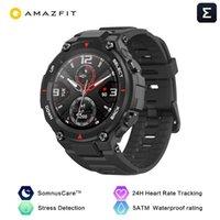 في المخزون AmazFIT T REX T-REX SmartWatch التحكم الموسيقى 5ATM الذكية ووتش GPS / Glonass 20 أيام بطارية عمر البطارية MIL-STD لالروبوت