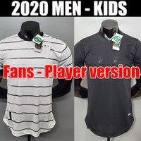 Maglia da calcio Germania 2021 Kit da trasferta HUMMELS KROOS DRAXLER REUS MULLER GOTZE 20 21 Divise da calcio Coppa Europa divise da uomo + kit per bambini