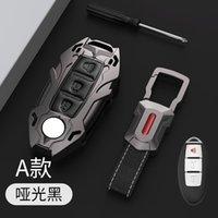 غطاء سبائك الألومنيوم غطاء مفتاح السيارة ل Infiniti QX50 Q70L QX60 QX70، حقيبة مفتاح للسيارة