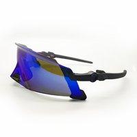 Lunettes de soleil de marque Design de masque de qualité supérieure Tr90 Cadre UV400 Sports Kato Eyewear Femmes Hommes Mode Lunettes Modèle 9455 avec boîtier Bard