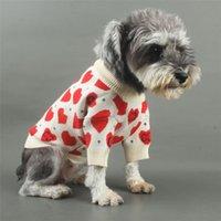 바로크 심장 패턴 애완 동물 스웨터 개패 패션 편지 자수 테디 스웨터 파티 연회 사랑스러운 애완 동물 풀오버 스웨트