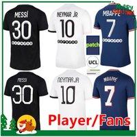 """플레이어 버전 Messi Neymar Jr Mbappe Sergio Ramos 축구 유니폼 21 22 Maillots 축구 셔츠 2021 2022 Marquinhos Verratti PSG """"축구 유니폼 남성"""