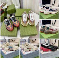 2021 مصمم أحذية رياضية حجر الرحيق البيج الرجال المدربين خمر الفاخرة chaussures السيدات حذاء المصممين حذاء رياضة مع صندوق الحجم 35-46