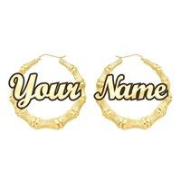 Lateefah Customize Name Earrings Bamboo Circle Style Custom Hoop Gold Plated Acrylic Font Women Girls Gift Jewelry & Huggie
