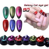 8ml 9D-Galaxie-Katzenauge-LED-Gel-Nagellack-Chamäle-magnetische uv-Nagel-Lack-Nägel Art glänzender Gele UV-Lack