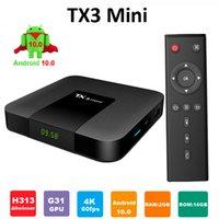 Android 10.0 TV Box TX3 مصغرة Allwinner H313 رباعية النواة 2 جرام 16 جيجابايت 4 كيلو H.265 1080P مجموعة أعلى الصناديق X96 M8S برو W H96