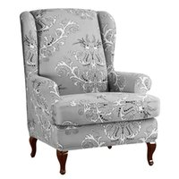 Removable Elastic Armchair Furniture Simple Wing Chair Slipcover Home Decorative Soft Protective Cover Leaves Printed Wingback Covers