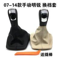 SKODA 07-14 Eski Ming Rui Manuel Dişli Kolu Dirt-Proof Kapak Dişli Vites Dişli Kapak Kolu Kapak Hentbol Başkanı