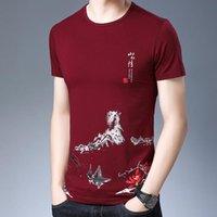 Men's T-Shirts 2021 Summer Tops Tees Men O-Neck Short Sleeve T Shirt Male Half Cotton Shirts Qwe9965