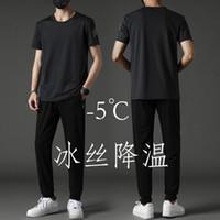 Sportanzug Männer Sommer Eis Seide Kurzarm T-Shirt Schnelltrocknende Hosen Elastische Atmungsaktiv laufende Freizeitanzug Zwei Stück Set