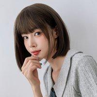 WIG Womens Kurzes Haar Koreanisch-Stil Niedliche Cartoon Pony Runder Gesichtsmädchen Collarbone Länge Haarschnitt Vollkopf Perücke Bobhaircut