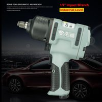 """Pneumatic Tools 1 2"""" 7445 Impact Wrench Auto Spanner Key Professional Repair"""