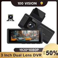 Car Dvr Camera Dash Reverse Monitor IPS Color Screen 1080P Full HD Resolution 24H Parking Action DVRs
