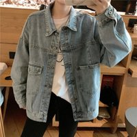 Harajuku Style Loose Solid Color Plus Size Denim Jacket Female Retro Big Pocket Casual Long Sleeve Coat Women Women's Jackets