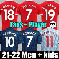 21 22 Ronaldo Sancho Shaw 맨체스터 축구 유니폼 유나이티드 팬들 선수 버전 남자 Bruno Fernandes Varane Martial UTD Rashford 축구 셔츠 2022 남자 + 키트 키트 세트