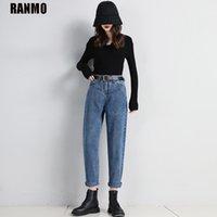 RANMO 2021 HARAJUKU Yüksek Bel Kot Kadın Anne Kot Pantolon Artı Boyutu S-5XL Yaz Kot Kore Moda Kadın Kovboy Denim Pantolon