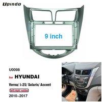 2 Din 9 Inch Car Radio DVD GPS Mp5 Plastic Fascia Panel Frame for Hyundai Verna I-25 Solaris Accent 2010~2017 Dash Mount Kit