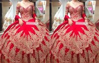Modern Red and Gold Embroidery Quinceanera Prom Dresses Mexicah With Cap Short Sleeves Crystal Ball Gown off the Shoulde Party Formal Sweet 16 Dress Vestidos 15 Anos