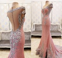 Shinning Pink Prom Dress Mermaid With Beaded Crystals Sheer Neckline Appliques Pageant Dress Celebrity Special Occasion Wear Even