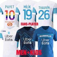 المشجعين لاعب الإصدار 21 22 مارسيليا لكرة القدم الفانيلة أولمبيك ميليك مايلوت دي القدم OM 2021 Camiseta Rongier Payet Thauvin Benedetto Lirola Men Kids Football Commet