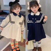 الأكاديمية نمط اللباس النمط الأجنبي الربيع 2021 نمط البحرية نمط الكورية سترة الطفل تنورة