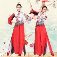 Mulheres Traje Chinês Chinês Antigo Tradicional Plus Size Vista de Dança Vestido Yangko Vestuário Nacional de Vestuário