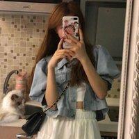Women's Jackets Women Korean Fashion Denim Crop Tops Vintage Retro Puff Short Sleeve Loose Single Breasted Basic Chic Tunic