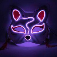 Party Masks Halloween led dance Kitty EL light mask