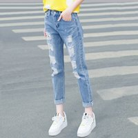 Women's Jeans Female wide pants, ripped jeans, high waist, pants 6HG7