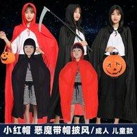 Factory Party Decoration Lin Fang Halloween Costume death cloak witch children adult black red little hat Cloak